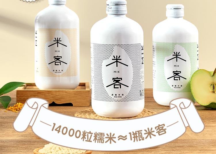 风靡魔都 米客 米酒 桂花味 350ml*6瓶 时尚礼盒装 图2