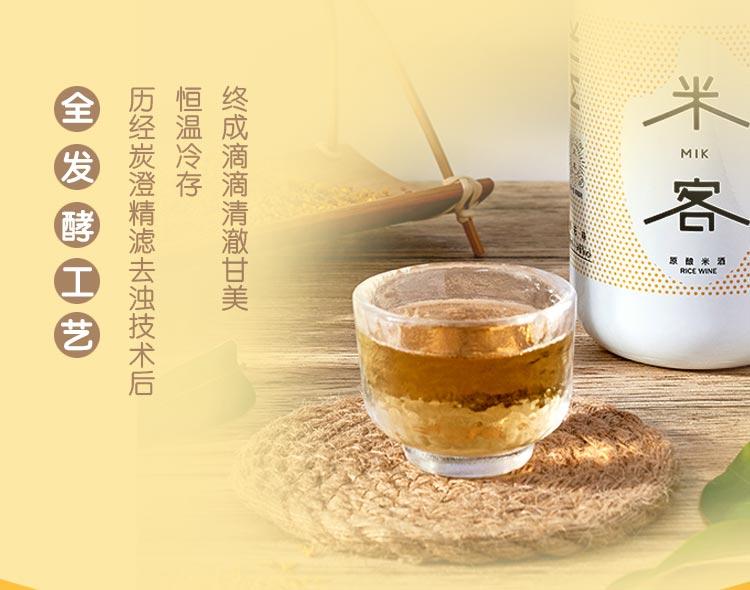 风靡魔都 米客 米酒 桂花味 350ml*6瓶 时尚礼盒装 图6
