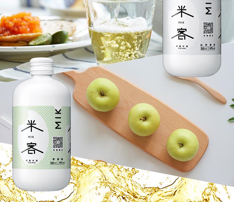 风靡魔都米客米酒,情人节送礼物给女友