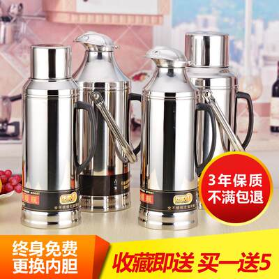 Special offer stainless steel shell hot water bottle home warm water bottle warm hydraulic pot warm bottle warm bottle warm pot glass liner