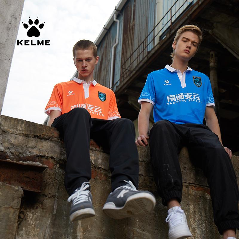 KELME Carmel 19 năm trong câu lạc bộ đầu tiên người hâm mộ câu lạc bộ bóng đá Nam Thông - Bóng đá