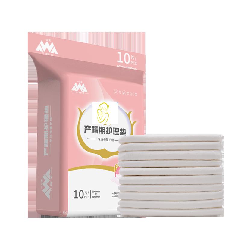 产褥垫产妇专用大号成人夏一次性产后护理垫60x90孕妇用品隔尿垫