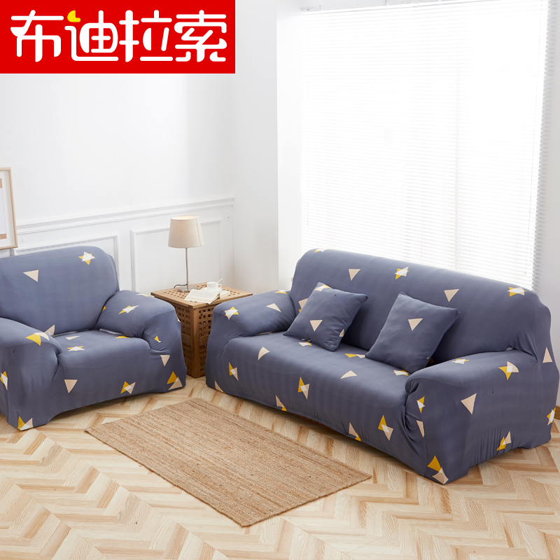 全包沙发套全盖定做通用弹力沙发罩防滑组合紧抱皮沙发巾垫单三人