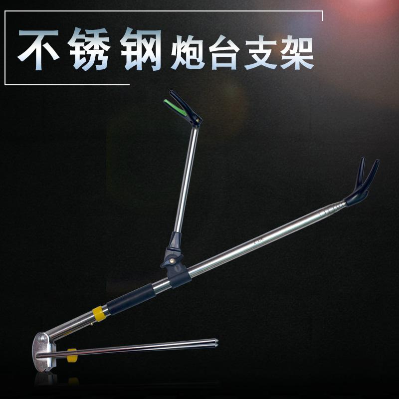 包邮钓鱼1.72.1米不锈钢渔具台微调竿炮台支架支架两用杆架竿架
