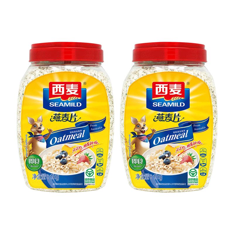 【猫超】西麦早餐纯麦片1kg*2桶装