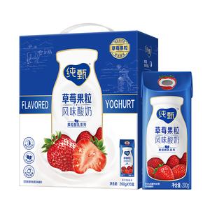 【猫超】蒙牛纯甄草莓果粒200g*10包