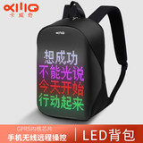 2021 new Kaviqi four generations of backpacks driving cycling net red light advertising LED display screen book bag