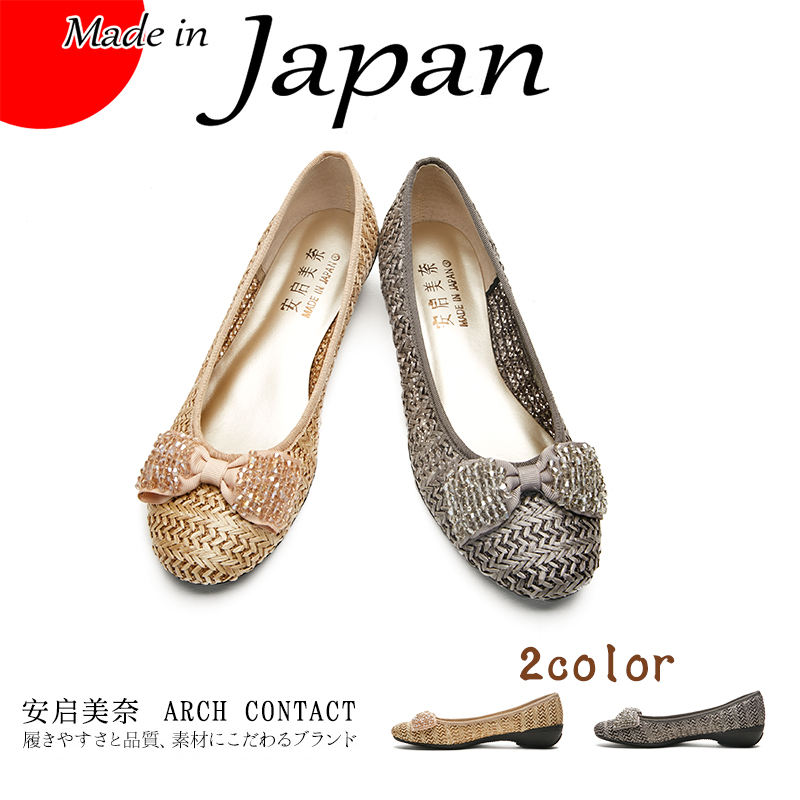 4207737c81e9 ... USD 262 34 ARCH CONTACT Japanese made 2018 summer single shoes