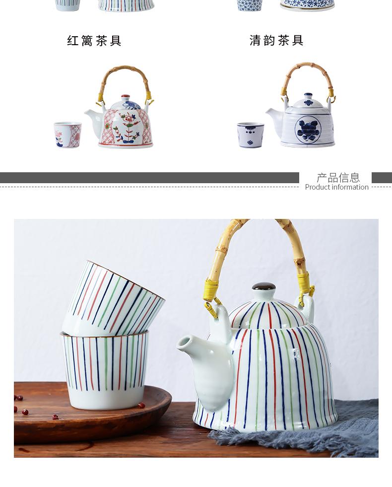 三分烧陶瓷日式茶壶单壶茶具套装家用和风提梁壶小茶壶茶杯茶水壶