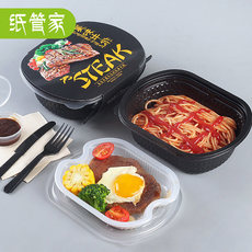Paper Butler Disposable Rectangular Thickened Plastic Takeout Lunch Box Western Steak Pasta Packing Box 100