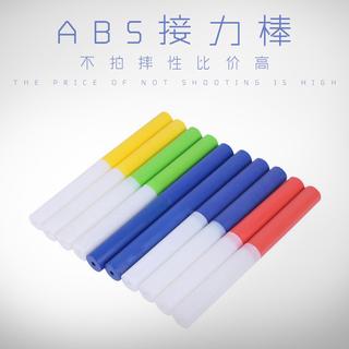 Именно сила конкуренция подключать стержень  ABS подключать стержень сто метров подключать стержень сто метров порыв шип подключать стержень многоцветный подключать стержень, цена 56 руб