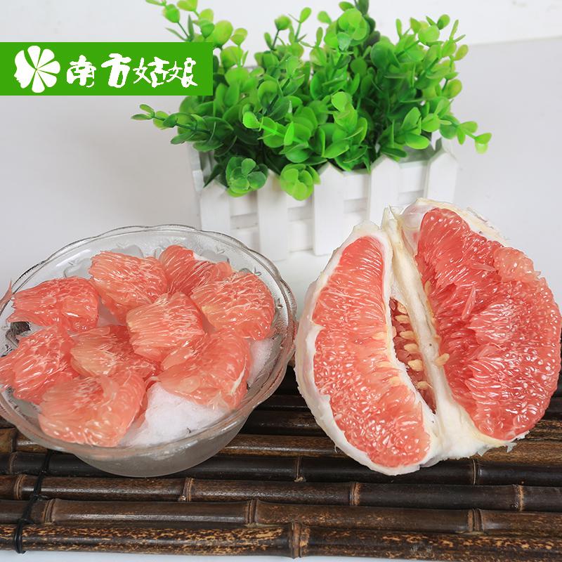 南方姑娘 平和琯溪蜜柚红心2.5斤
