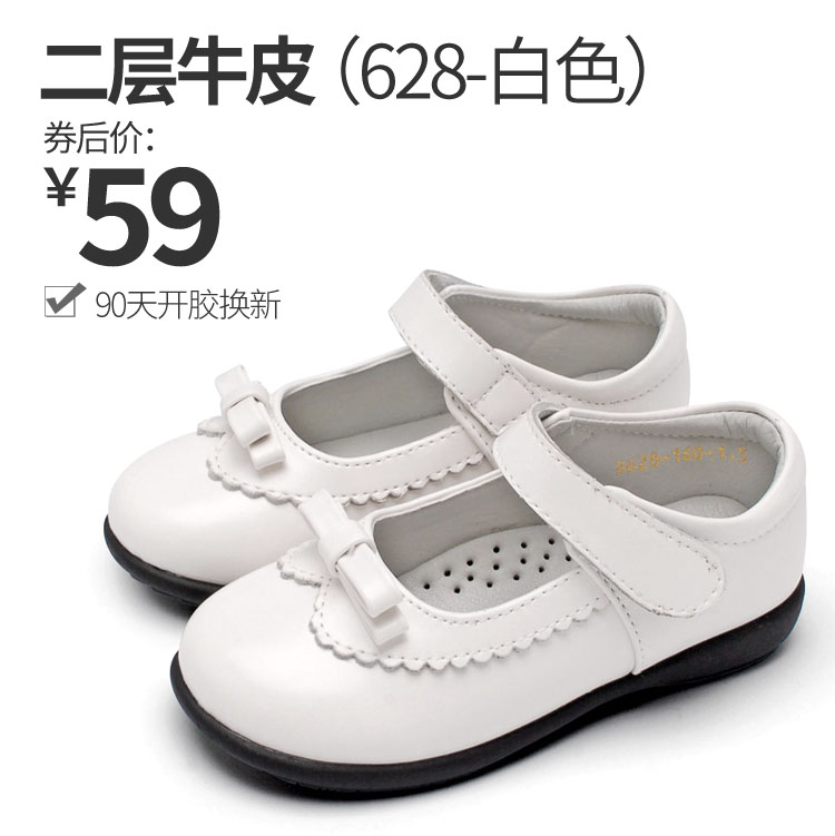 WHITE 628/TWO-LAYER COWHIDE (COUPON PRICE: 59 YUAN)