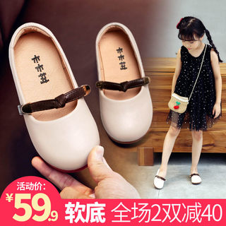 Girls peas shoes autumn princess shoes 2020 new children's shallow mouth soft bottom one pedal single shoes girls small leather shoes