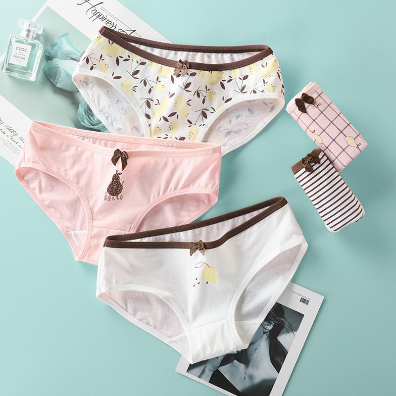 【彼尔丹】5条装日系女士纯棉甜美三角裤