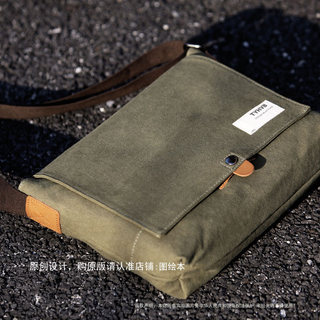 Backpack Shoulder Bag Canvas Bag Shoulder Messenger Bag Leisure Sports Postman Japanese and Korean College Student School Bag Men and Women Canvas