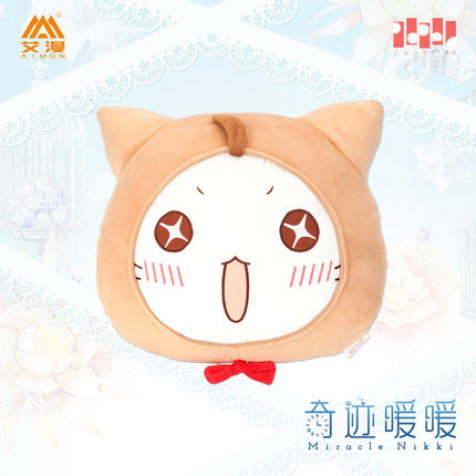 42agent Official genuine authorized Ai Man produced miracle warm around big 喵 pillow pillow cushion [spot]-tmall.com Tmall