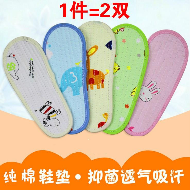 儿童鞋垫子加厚可裁剪手工纯棉吸汗透气防臭1-3岁宝宝婴儿鞋垫