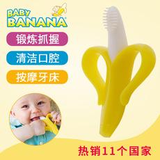 прорезыватель Baby banana