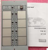 NOTIFIER Nordic Phildo cable POM-8C multi-line control panel N6000 multi-line control card spot