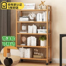 Bookshelf rack floor floor multi-layer roller mobile living room bedroom modern minimalist bamboo wood space student shelf