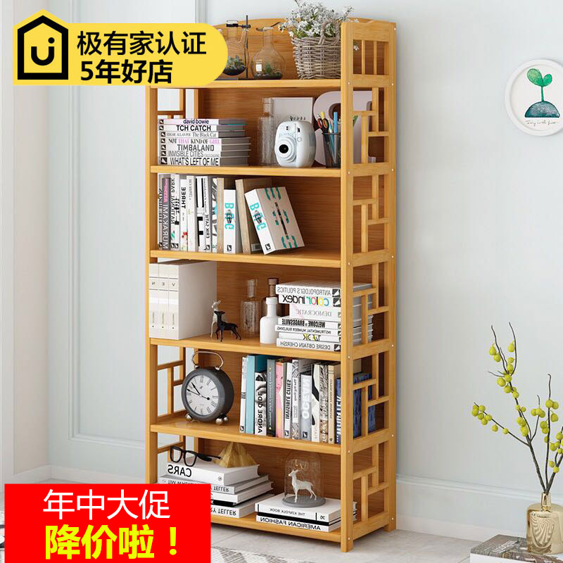 new products 1f42d 4b39c Simple bookshelf multi-layer floor students home simple bookcase Assembly  bamboo shelf shelf living room bedroom shelf