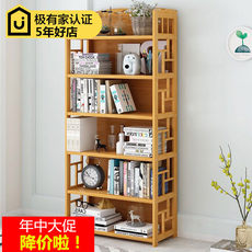 Simple bookshelf multi-level floor student home simple bookcase assembly bamboo wood shelf living room bedroom shelf