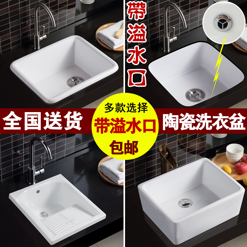 Asian sink tub
