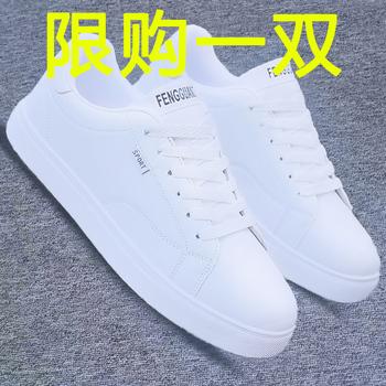 Демисезонные ботинки,  2020 новый лето новичок обувь мужской досуг белые туфли воздухопроницаемый движение обувь корейская волна струиться мужская обувь, цена 294 руб