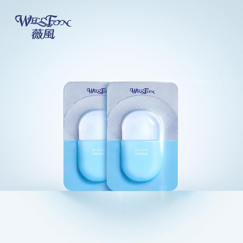 薇风大水滴神经酰胺睡眠面膜熬夜修护泛红脆弱补水紧致2颗/10颗装