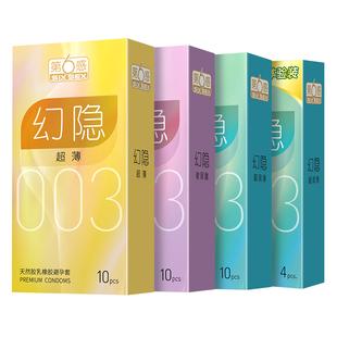 【第六感】003幻隐超薄避孕套34只*2