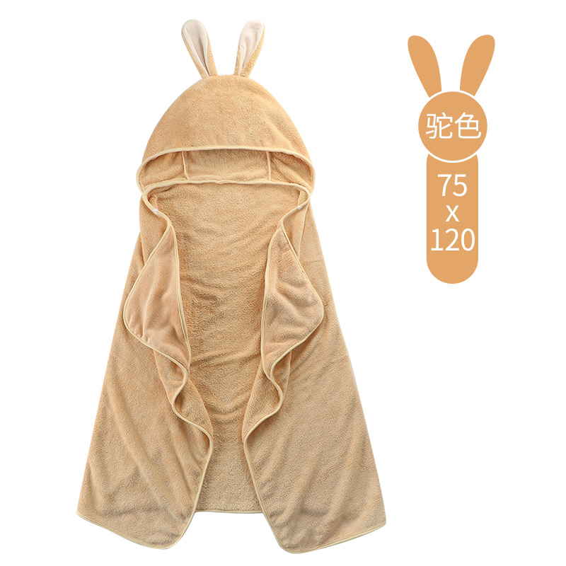[RABBIT EAR HOOD] CAMEL 75*120CM