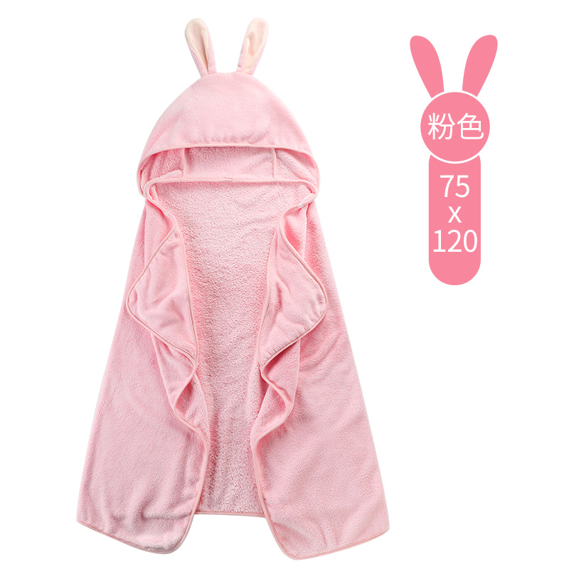 [RABBIT EAR HOOD] PINK 75*120CM