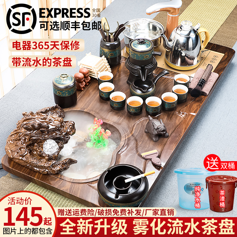 Yunsen purple sand kung fu tea set home set simple tea table fully automatic solid wood tea tray tea ceremony teacout teacout