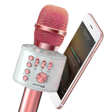 Amoi/夏新 K5全民唱歌神器k歌手机麦克风通用无线蓝牙话筒家用音响一体儿童卡拉OK电容麦克风安卓苹果通用