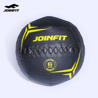 Joinfit fitness drug ball soft heart gravity ball private education gadgets wall ball wall ball non-elastic exercise