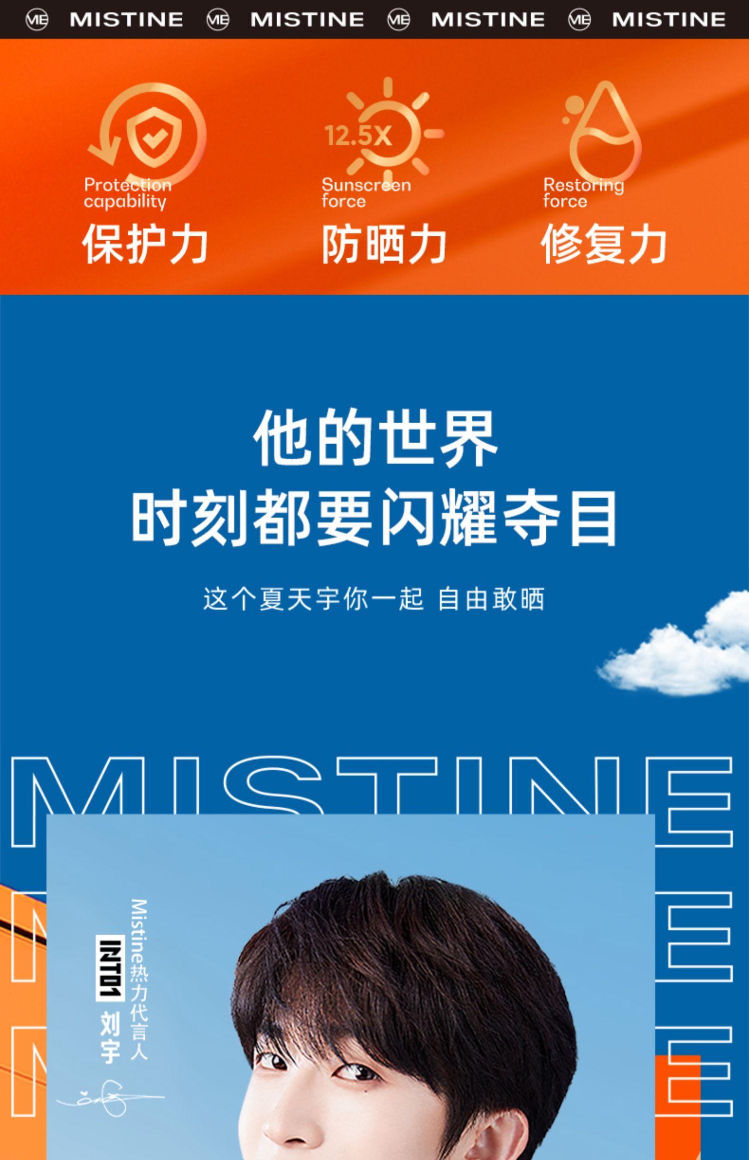 泰国Mistine小蓝帽隔离防晒霜水润蜜丝婷5