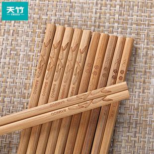 【20双】家用高档无漆竹筷子实木筷子