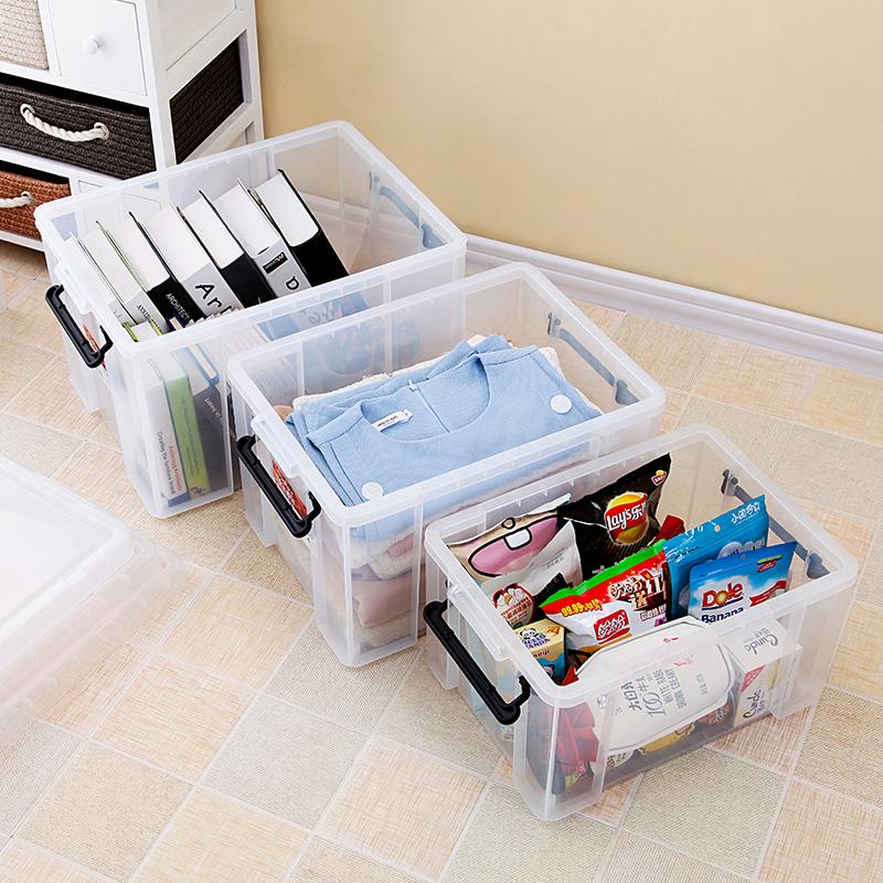 凡高特大号透明塑料收纳箱加厚被子衣服玩具储物整理箱收纳盒包邮