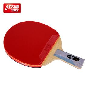 专业正品红双喜乒乓球拍