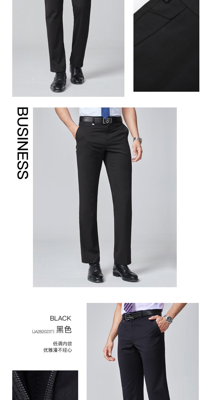 Chín chăn nuôi quần nam mùa xuân và mùa hè người đàn ông mỏng của trung niên kinh doanh người đàn ông giản dị của quần nam thẳng phù hợp với phù hợp với quần