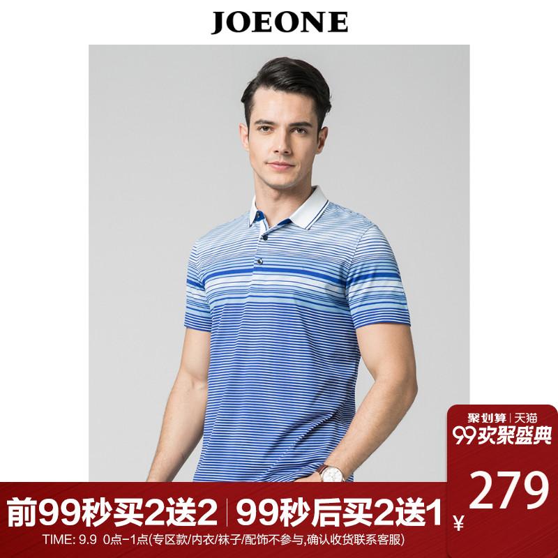 Jiu Mu Wang nam ngắn tay T-Shirt thời trang giản dị văn phòng kinh doanh công nhân Slim xu hướng bông làm bóng POLO áo sơ mi nam