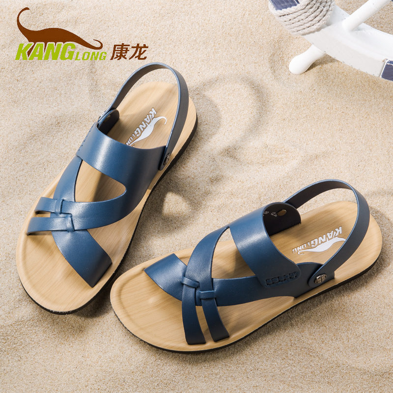0919288fc0c0 Aokang Kanglong men s sandals summer youth open toe cool shoes Korean leather  casual beach shoes slippers men s shoes - BulkChinese.com - Buy China shop  at ...