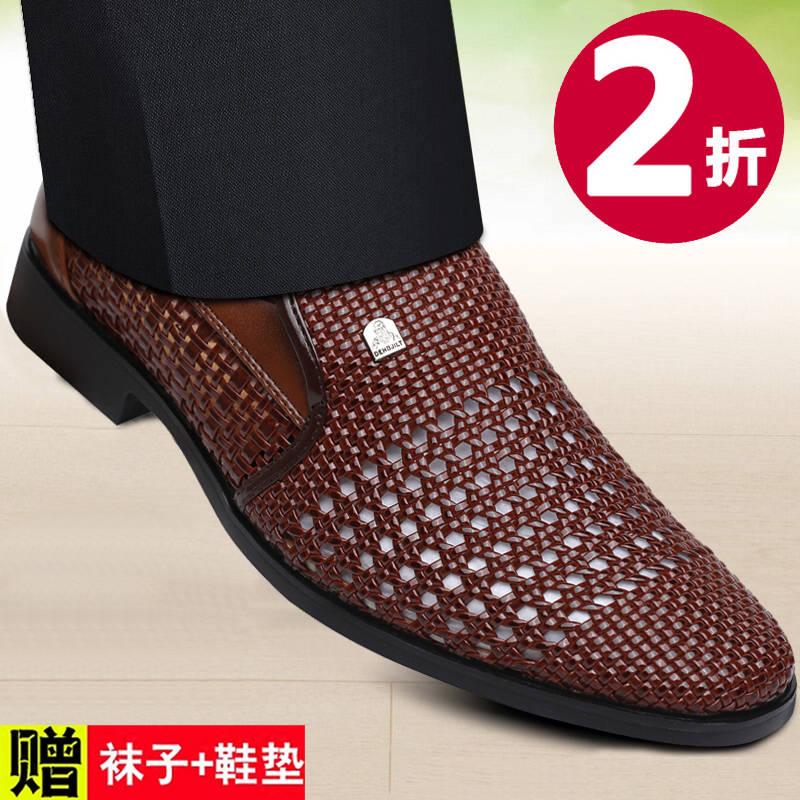 皮鞋凉鞋白色夏季软皮真皮男商务洞洞透气镂空凉鞋正装休闲鞋男士