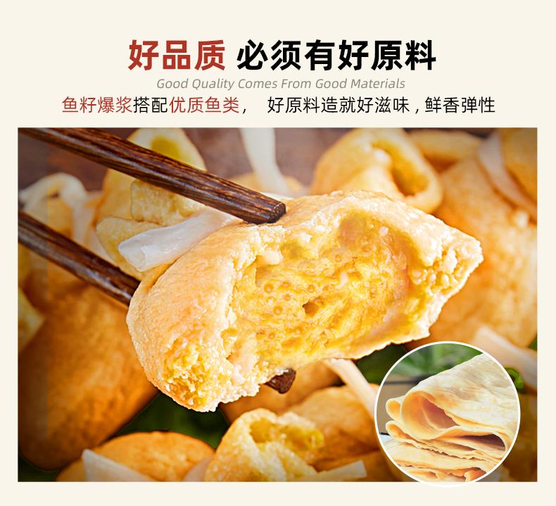 香港Q唛认证 喜得佳五拼火锅套餐 1200g 图5