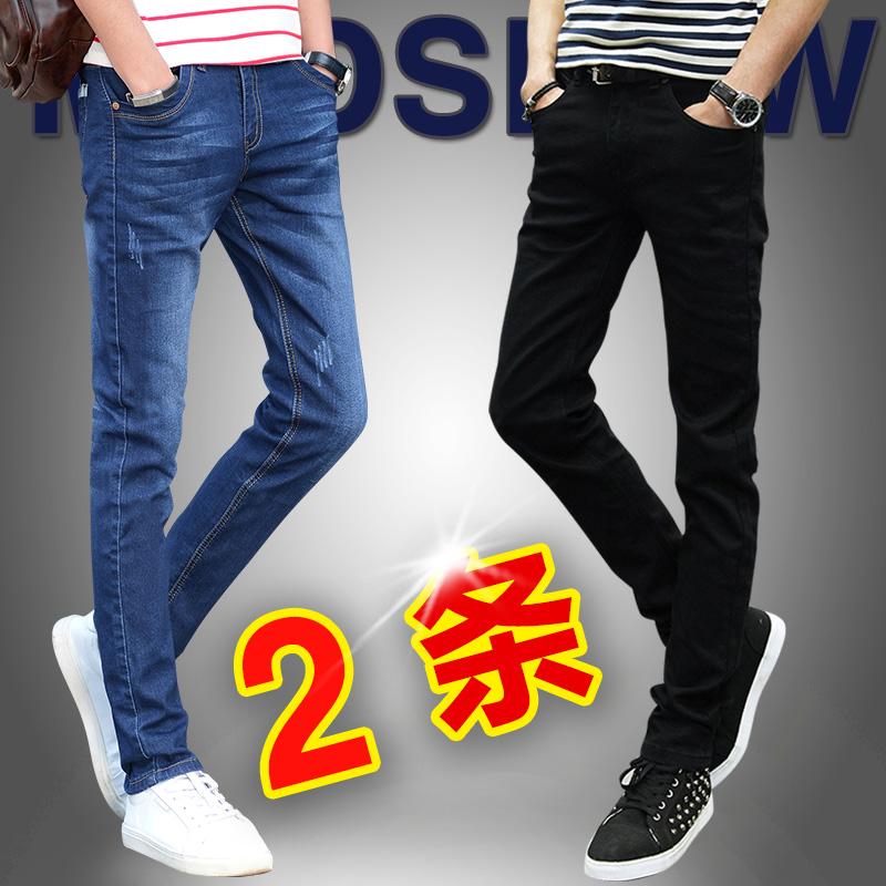 2018 autumn and winter models jeans men's slim feet pants Korean version of the trend of casual winter plus velvet black pants male