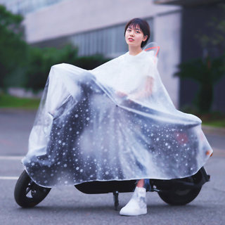 Battery car raincoat single person electric motorcycle bicycle poncho riding male and female adult Korean fashion transparent raincoat