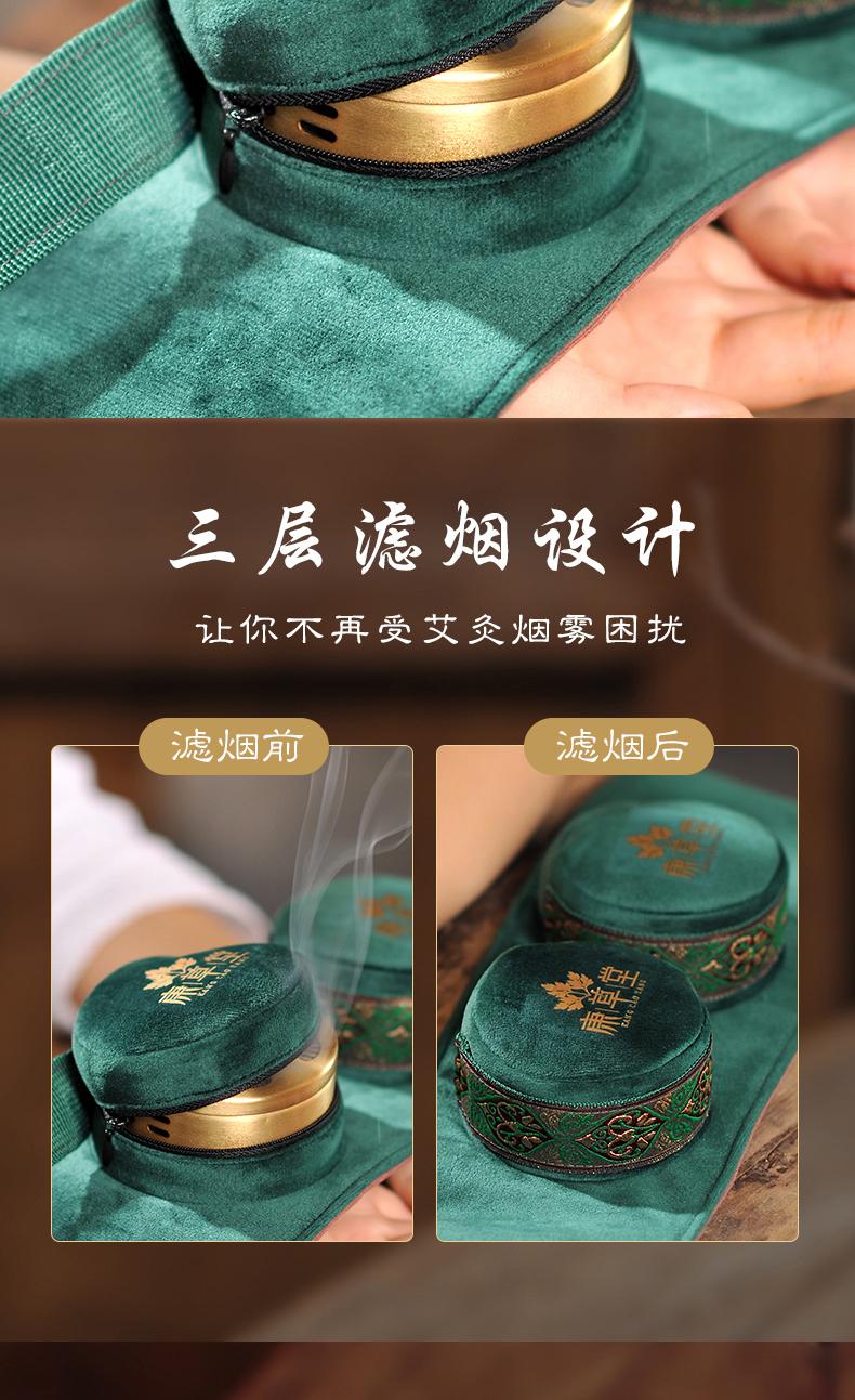 康草堂 家用无烟纯铜艾灸盒 双盒礼盒装 图3