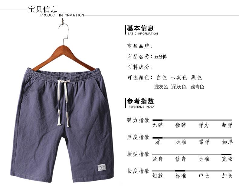 Thể thao mùa hè 5 năm quần nam cotton và linen shorts quần âu quần bãi biển mùa hè quần lớn phần mỏng thủy triều