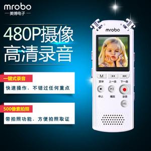 录音笔专业高清降噪 摄像迷你微型高清录像拍照MP3Gqf3UkH82r